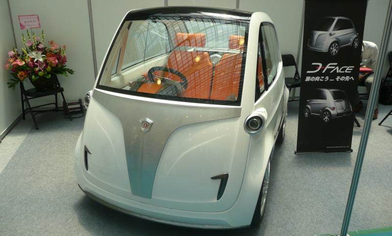 """D-Face concept """"bubble car"""""""