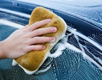 Washing You Car
