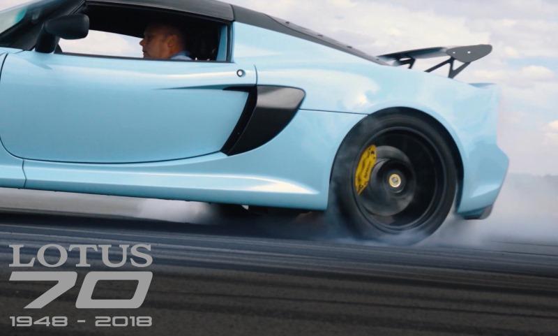 Lotus 70th